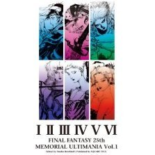 Final Fantasy 25th Memorial Ultimania Vol.1