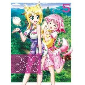 Dog Days' 5 [DVD+CD Limited Edition]