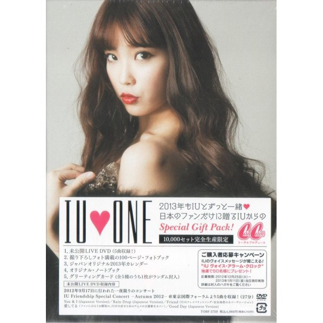 Iu One - New Year's Gift From Iu [Limited Edition]