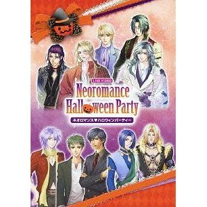 Live Video Neo Romance Halloween Party