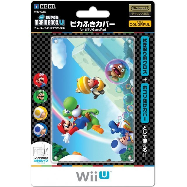 New Super Mario Bros. U Cleaning Cloth for Wii U GamePad (Colorful)