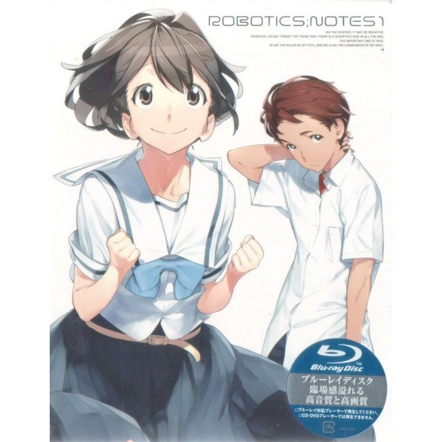 Robotics;notes 1 [Blu-ray+CD Limited Edition]