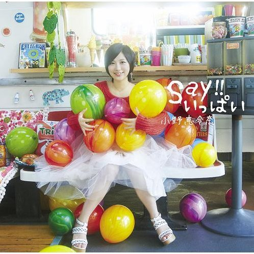 Say Ippai [CD+DVD Limited Edition Type A]
