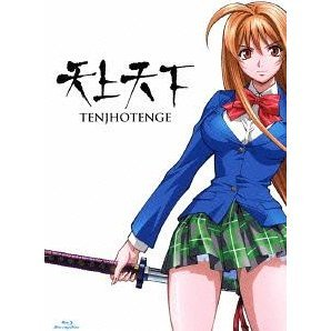 Tenjo Tenge Blu-ray Box [5Blu-ray+CD]