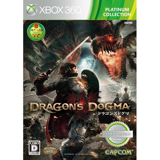 Dragon's Dogma (Platinum Collection)