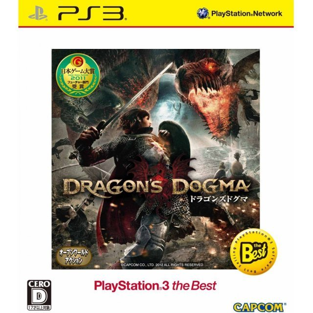 Dragon's Dogma (Playstation 3 the Best)