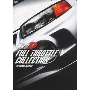 Initial D Full Throttle Collection - Second Stage [3DVD+CD]