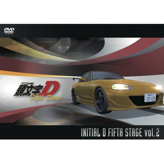 Kashira Moji Initial D Fifth Stage Vol.2
