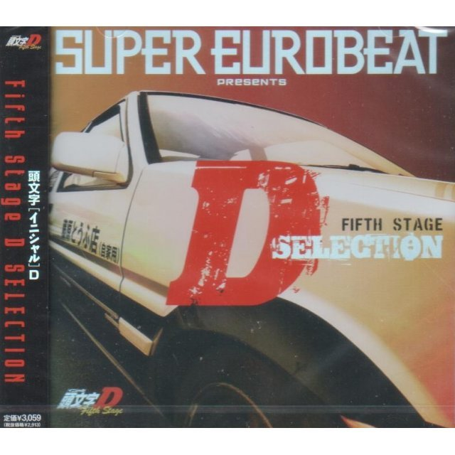 Super Eurobeat Presents Initial D Fifth Stage D Selection