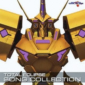 Total Eclipse Song Collection [CD+DVD]