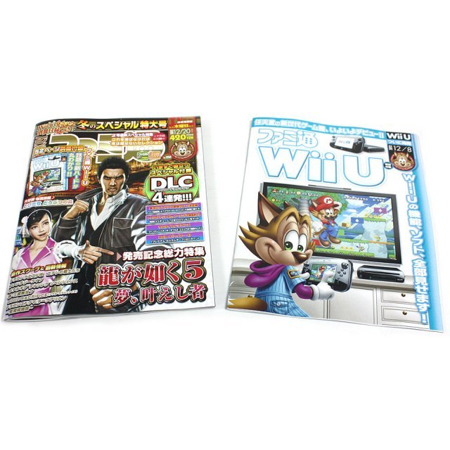 Weekly Famitsu No. 1253 (2012 12/20) [incl. Famitsu Wii U Bonus Magazine and DLC for 4 Games]