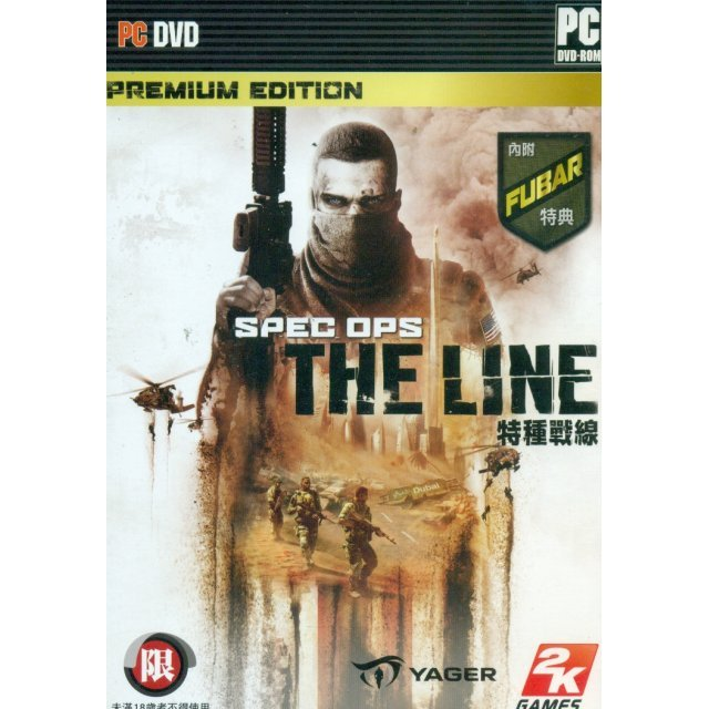 Spec Ops: The Line (Including Fubar Pack) (Steam)