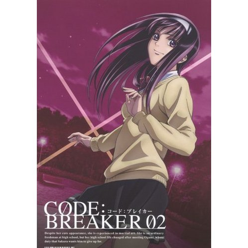 Code:breaker 02 [Limited Edition]