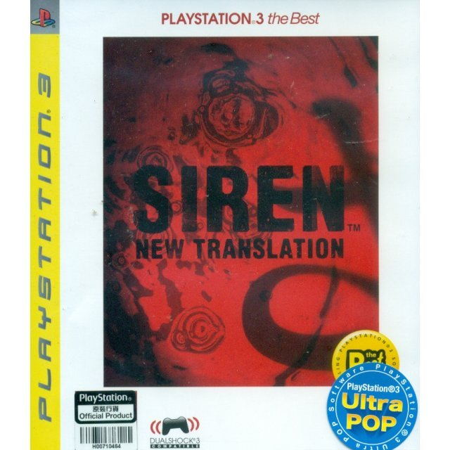 Siren: New Translation (PS3 Ultra Pop)