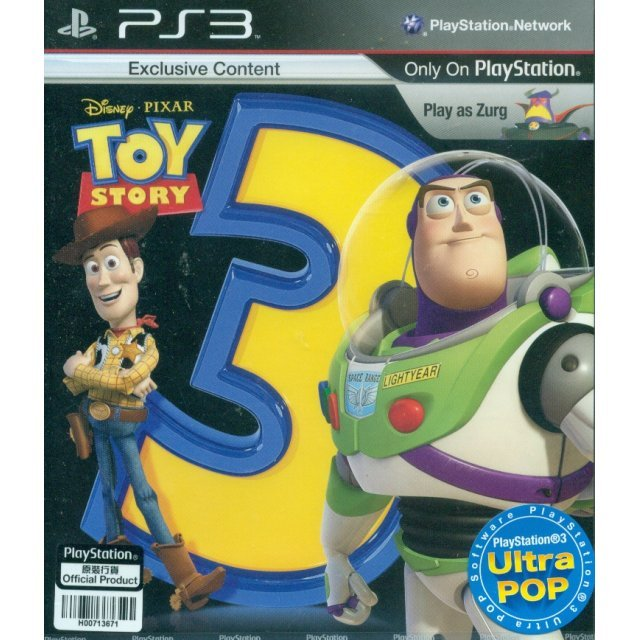Toy Story 3 (PS3 Ultra Pop)