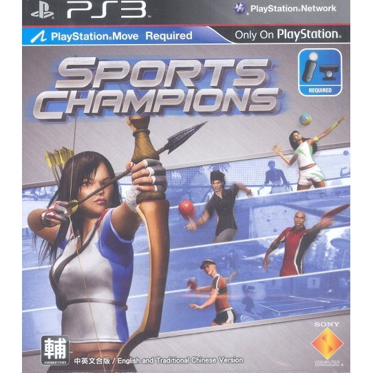 Sports Champion (PS3 Ultra Pop)