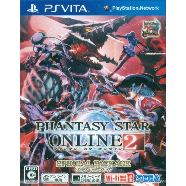 Phantasy Star Online 2 Special Package