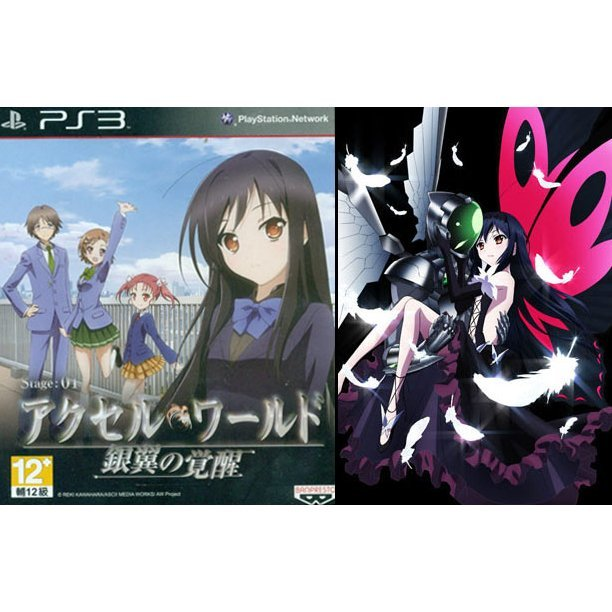Accel World Stage 01 + Accel World Stage 02 (Bundle Set)