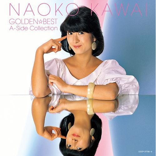 Golden Best Kawai Naoko - A Men Collection