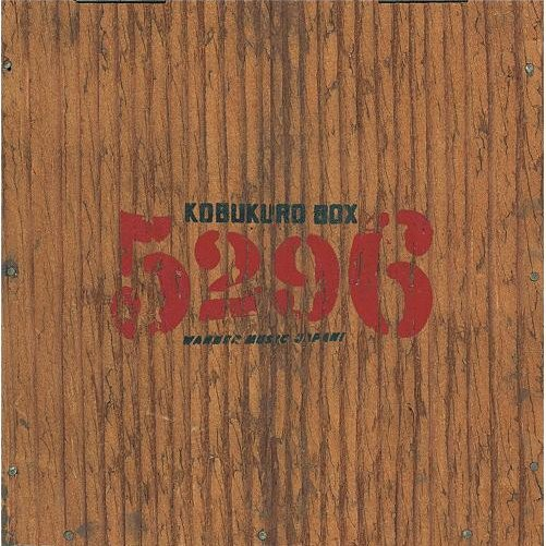 Kobukuro Box [Limited Edition]