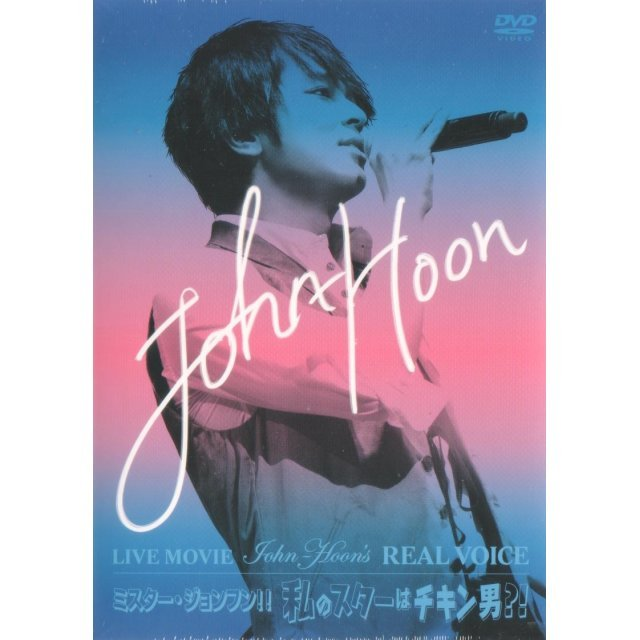 Live Movie - John-hoon's Real Voice [2DVD+CD Limited Edition]