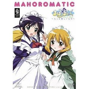 Mahoromatic - Motto Utsukushiimono Dvd Set