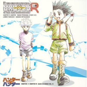 Hunter X Hunter R - Radio Cd Series Vol.13