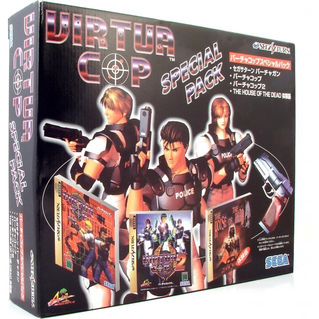 Virtua Cop Special Pack [Limited Edition Virtua Gun Set]