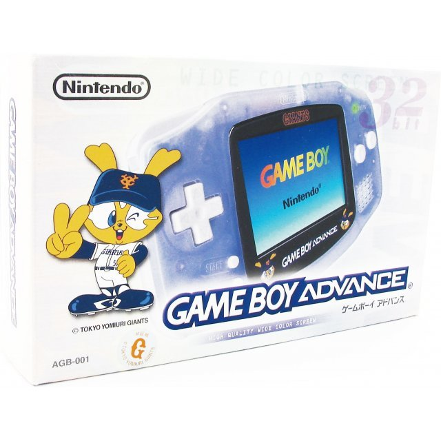 Game Boy Advance Console - Giants Limited Edition