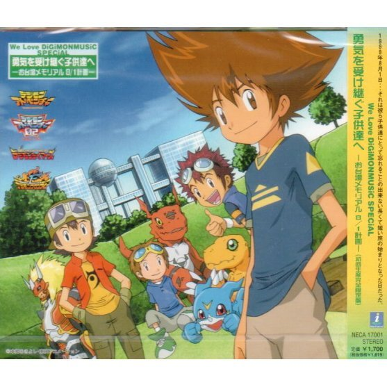 We Love Digimonmusic Special 8/1 Project