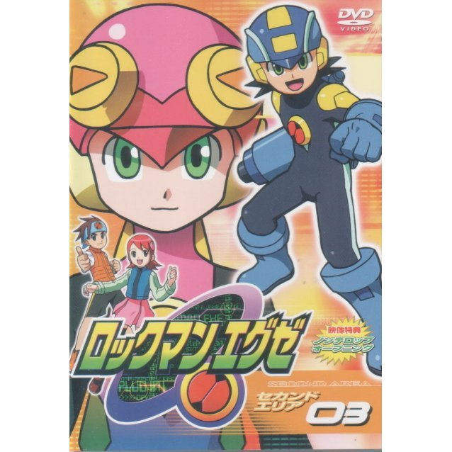 Rockman EXE - 2nd Area 03