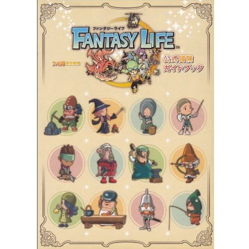 Fantasy Life Official Adventure Guidebook