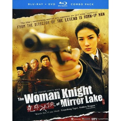 The Woman Knight Of Mirror Lake [Blu-ray+DVD]