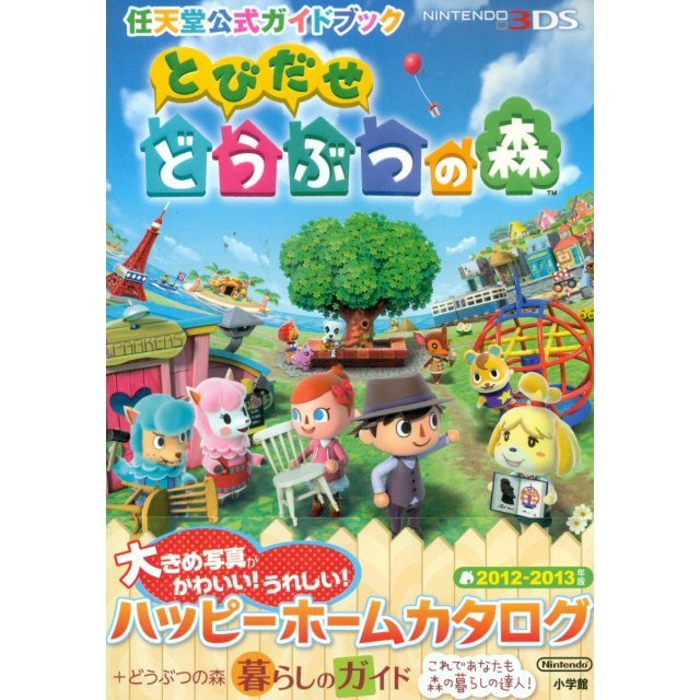 Tobidase Doubutsu no Mori Nintendo Official Guide Book