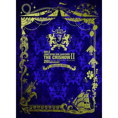 2012 Jang Keun Suk Asia Tour The Cri Show II Magical Dvd [Limited Edition]