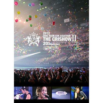 2012 Jang Keun Suk Asia Tour The Cri Show II Making Dvd [Limited Edition]
