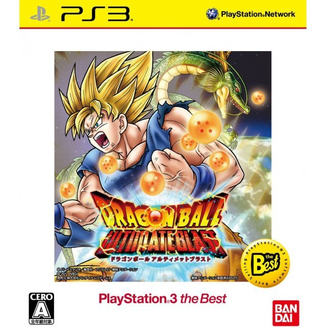 Dragon Ball Z: Ultimate Blast (PlayStation3 the Best)