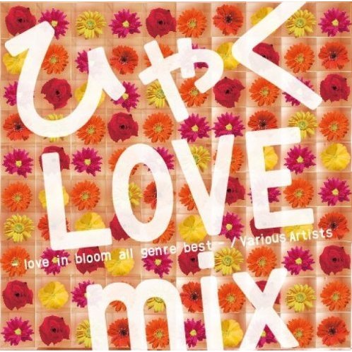 Hyaku Love Mix - Love In Bloom All Genre Best
