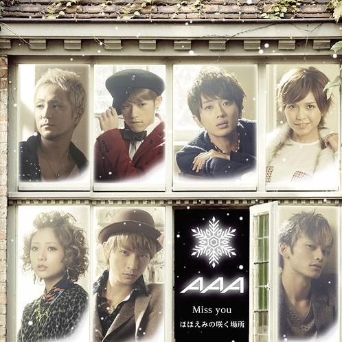 Miss You / Hohoemi No Saku Basho [CD+DVD]
