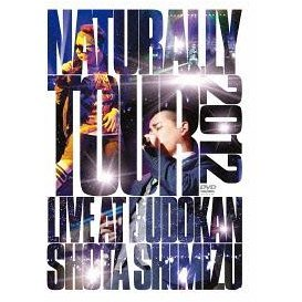 Naturally Tour 2012 [Limited Edition]