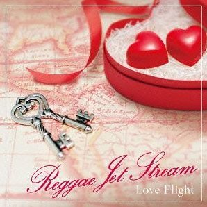 Reggae Jet Stream - Love Flight