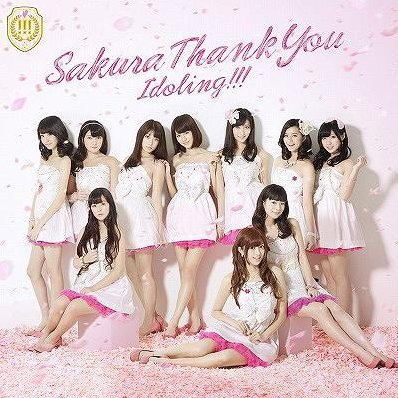 Sakura Thank You [CD+DVD Limited Edition Type A]