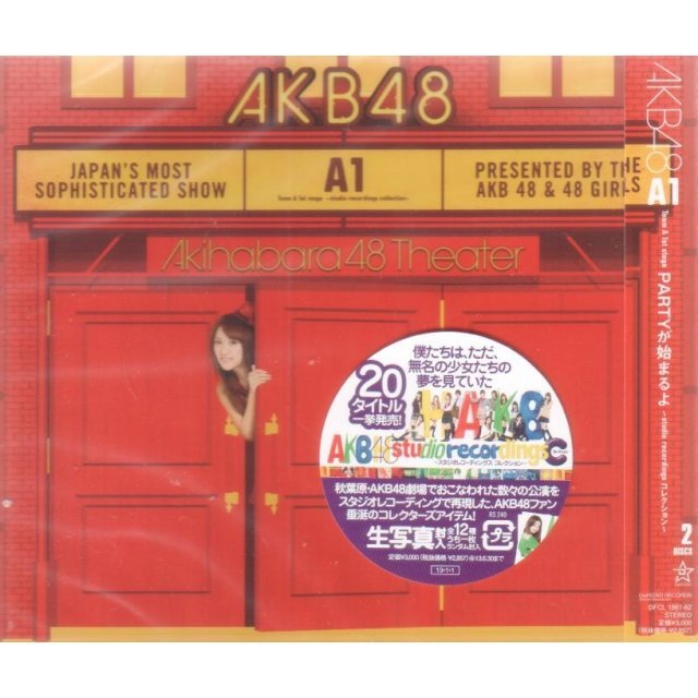 Team A 1st Stage Party Ga Hajimaruyo - Studio Recordings Collection