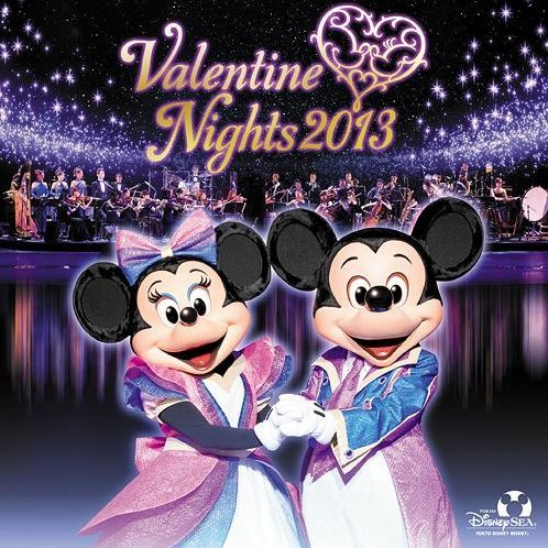 Valentine Nights 2013