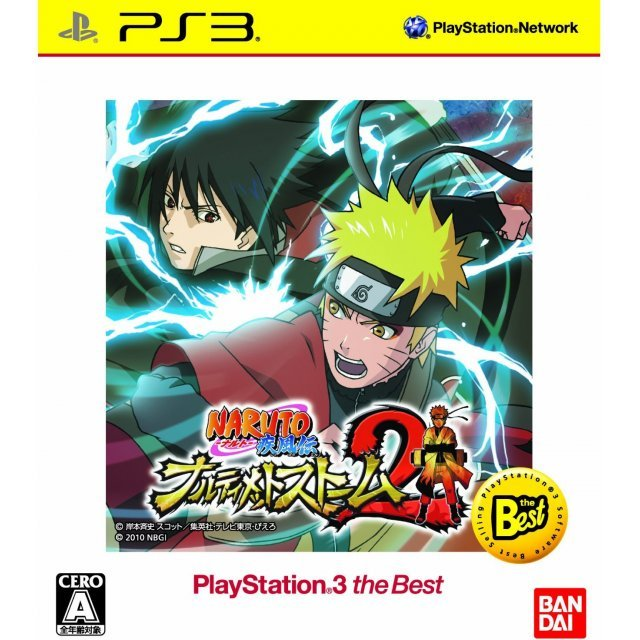 Naruto: Ultimate Ninja Storm 2 (Playstation 3 the Best)