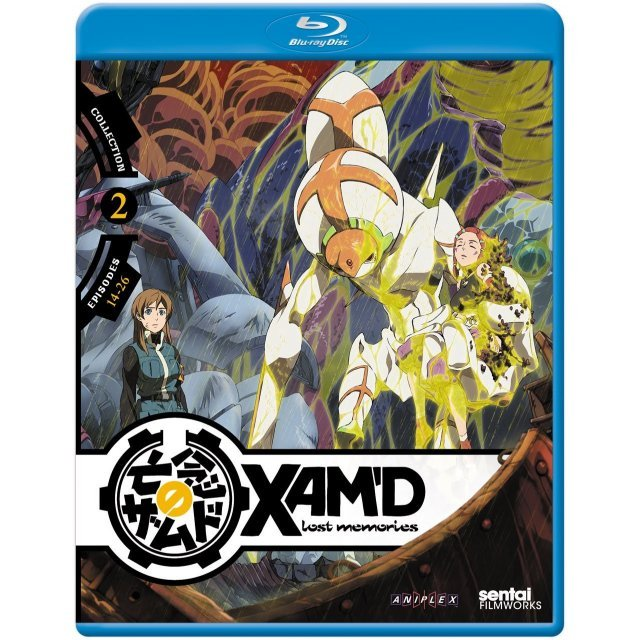 Xam'd: Lost Memories [Collection 2]