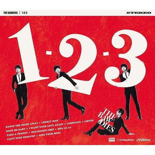 1-2-3 [CD+DVD Limited Edition]