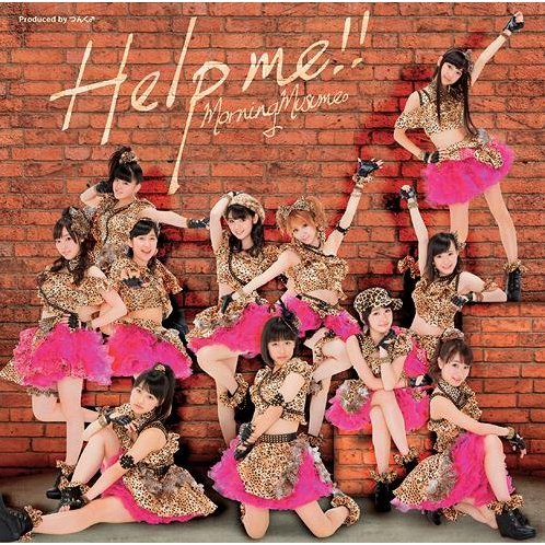 Help Me [CD+DVD Limited Edition Type C]