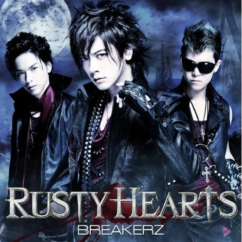 Rusty Hearts [CD+DVD Limited Edition Type B]