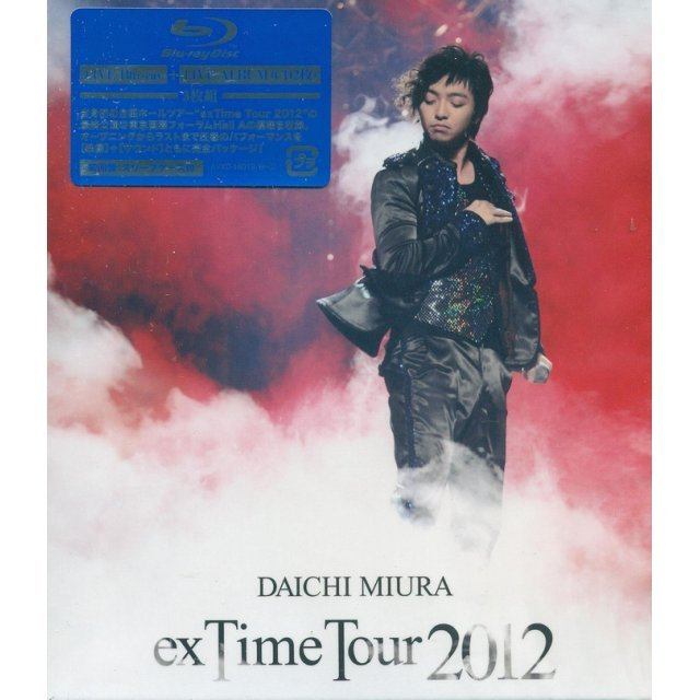 Extime Tour 2012 [Blu-ray+2CD]